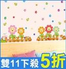 創意壁貼--盆栽花園 AY7101-924【AF01013-924】i-Style居家生活