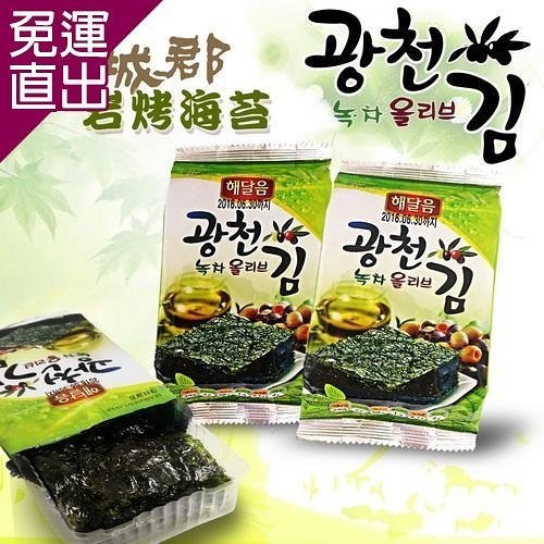 洪城郡 韓國岩烤海苔(4gx16小包/袋) x3袋組【免運直出】