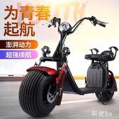哈雷電動車男女式雙座可拆卸鋰電池城市寬輪胎電動電瓶車 js9608『科炫3C』