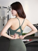 運動內衣 防震美背性感可調整勾扣跑步健身訓練瑜伽文胸 此商品不接受退貨或退換