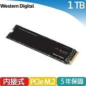 WD 威騰 黑標 SN850 1TB M.2 2280 PCIe SSD固態硬碟