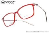 VYCOZ 光學眼鏡 LOUIS REDRD (質感紅) 創新技術 薄鋼工藝簡約休閒款 平光鏡框 # 金橘眼鏡