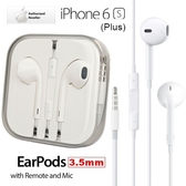 Apple EarPods 原廠 線控耳機 i5S SE iPhone6S iPad mini iPad4 Nano7 iPad5 iPad air i6 plus i4S 原廠耳機 3.5mm