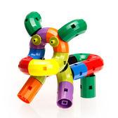 百變旋轉拼裝水管道積木塑膠拼插益智兒童玩具男孩女孩3-6周歲7歲【中秋8.8折】