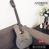 吉他 民謠吉他初學者學生成人入門自學38寸41寸木吉他男女生吉它T 7款
