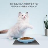 貓碗防打翻貓咪專用貓糧喝水碗狗狗食盆【匯美優品】