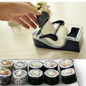 做壽司模具套裝壽司機器紫菜包飯制作工具組合料理壽司簾飯團模具【小梨雜貨鋪】