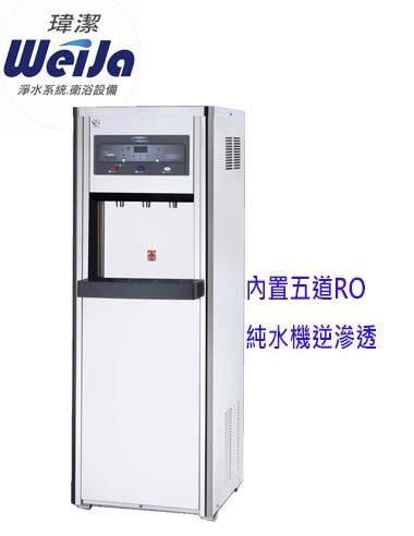 數位式冷熱飲水機 立地式 二溫冰冷熱飲水機─內建純水機及免費基本安裝