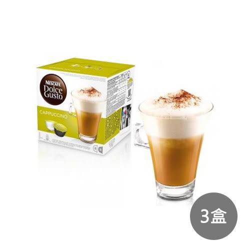 【雀巢咖啡】卡布奇諾咖啡膠囊 (一組3盒)