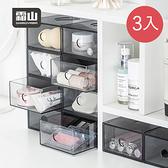 【日本霜山】透明抽屜型小物分類儲物盒-3入透黑