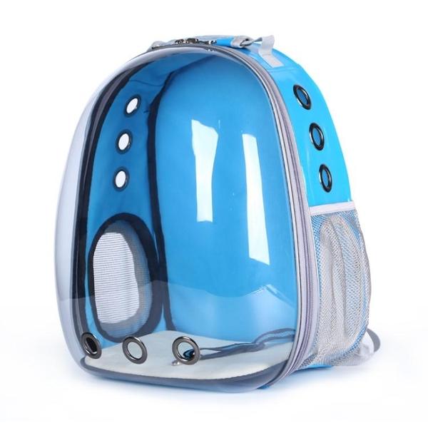 貓包外出隨身便攜貓籠小型透氣太空寵物狗狗用品背包全透明包便攜LX 限時熱賣