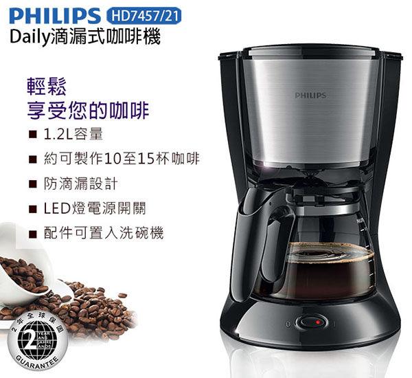 《搭贈咖啡機》Karcher SC4 / SC-4 德國凱馳 最新款 高壓蒸氣清洗機 ( SC2500可參考 )