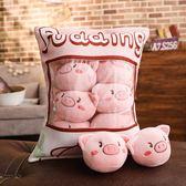 一袋小豬零食抱枕毛絨玩具玩偶娃娃網紅女生日聖誕節禮物
