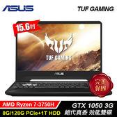 【ASUS TUF Gaming】FX505DD-0031B3750H 15.6吋筆電 戰斧黑 【威秀電影票兌換序號】