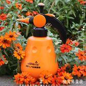 噴霧器 噴水壺神器氣壓式壓力小型園藝家用澆水壺灑水壺噴霧瓶 AW11040『寶貝兒童裝』