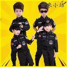 萬聖節服裝 兒童警察服萬圣節表演服裝