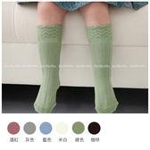 童襪 寶寶襪 波浪紋花邊中筒襪 嬰兒襪 0-4歲 CA1766 好娃娃