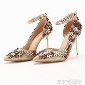 婚鞋 尖頭銀色亮片婚鞋女花朵高跟鞋細跟單鞋一字帶扣金色新娘鞋 茱莉亞嚴選