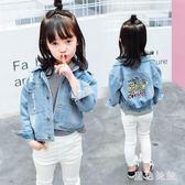 大碼女童牛仔外套 女童牛仔外套春裝 中小童韓版洋氣牛仔衣3-7歲兒童上衣潮 qf20630【黑色妹妹】