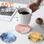 恒溫杯墊usb暖杯墊55度自動保暖保溫底座可控溫加熱器智能熱茶 新北購物城