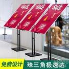 KT板展架雙面廣告牌展示架立式易拉寶海報架設計制作落地式水牌架 快速出貨