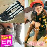 兒童襪子 六款選擇 1~4歲 可愛動物條紋嬰兒幼童兒童棉質保暖長襪 兩雙一組 仙仙小舖