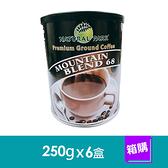 加拿大 NATURAL PARK咖啡粉-原味(250gx6盒)-箱購