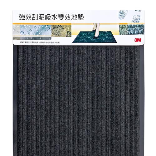 3M 朗美吸水墊-灰色(60x90cm)【愛買】