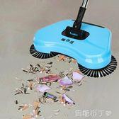 掃地機手推式吸塵器機器人家用拖地神器笤帚掃帚掃把簸箕套裝組合HM 焦糖布丁