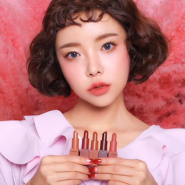 韓國 3CE(3 CONCEPT EYES) MOOD RECIPE 霧面唇膏(mini款) 1.3g 多款供選☆巴黎草莓☆