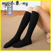 女生短襪-中筒襪小腿及膝襪堆堆襪棉襪高筒長筒襪