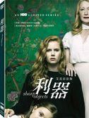 利器 DVD  免運 (購潮8)