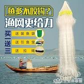 漁網粘網絲網三層沉網單層浮網掛子魚網捕魚網白條網鯽魚鰱魚沾網 NMS生活樂事館