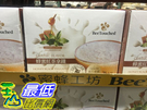 [COSCO代購] COSOC HONEY BLACK TEA LATTE 蜂蜜紅茶拿鐵 24GX36PK _C83692