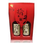 【醬本缸2】365天甕藏無糖純黑豆醬油-台灣燈會限量2入禮盒組(手工靜釀100%純黑豆)