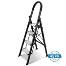 鋁梯梯子折疊加厚鋁合金室內多功能四步五步樓梯人字梯jy