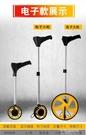 測距輪手推滾輪式測距儀量路車器機械數顯戶外滾動推尺工程測量尺 【全館免運】