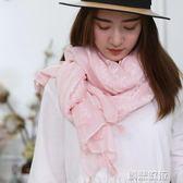 絲巾披肩粉色棉麻圍巾女 絲巾軟妹文藝披肩  創想數位