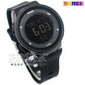SKMEI 時刻美 大視窗 簡單時尚 防水 電子運動 流行腕錶 夜光 日期 計時碼表 黑色 男錶 女錶 SK1445黑