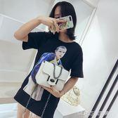 菱格鍊條韓版時尚女包單肩斜背包潮轉鎖小方包    琉璃美衣