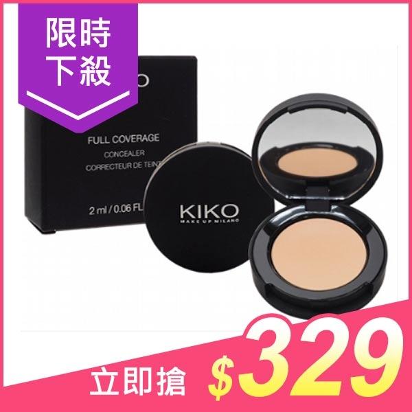 KIKO 高效遮瑕膏(2ml) 款式可選【小三美日】  FULL COVERAGE CONCEALER 原價$390