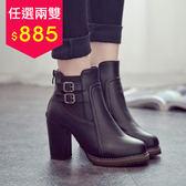丁果、大尺碼女鞋35-43►韓系學院皮帶扣環高跟短靴子*2色