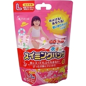 【嬰之房】日本大王 戲水專用褲(女L/3片)