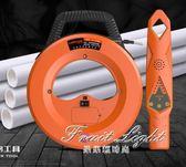探測器 管地下測堵器電工管道探測器牆體探測儀電線排堵塞器 果果輕時尚 igo
