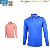 【海夫】MEGA COOHT 日本 男性 長袖 POLO衫(HT-M802) 粉 L 號