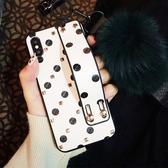 蘋果 iPhone XS MAX XR iPhoneX i8 Plus i7 Plus 點點腕繩殼 手機殼 手帶 毛球 掛件 全包邊 軟殼 保護殼
