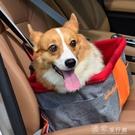 寵物車墊道格寵物車載包掛包安全座椅防水舒...