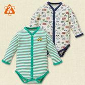 日本西松屋童裝 男寶寶 長袖前扣包屁衣 二件式套裝 綠橫條【NI200250854】
