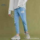 春季男生新款港風休閒淺色牛仔褲寬鬆直筒百搭修身小腳九分潮褲子 阿卡娜