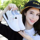 內增高女鞋 韓版休閑鞋內增高女鞋防滑坡跟一腳蹬可愛學生鞋子 宜室家居